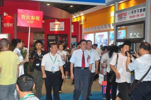 第九届青岛国际建博会,第七届青岛国际建筑节能博览会