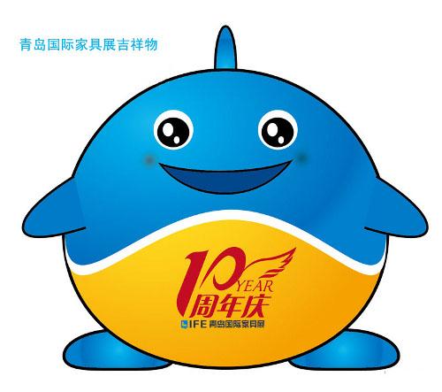 设计理念:吉祥物不仅是青岛国际家具展品牌形象的重