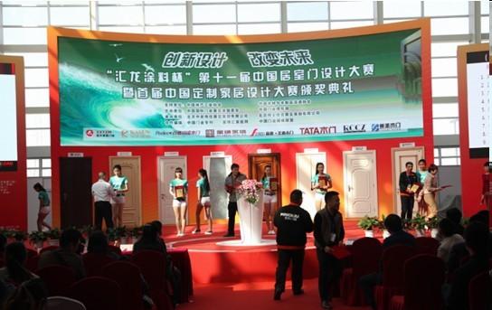 中国木材与木制品流通协会支持
