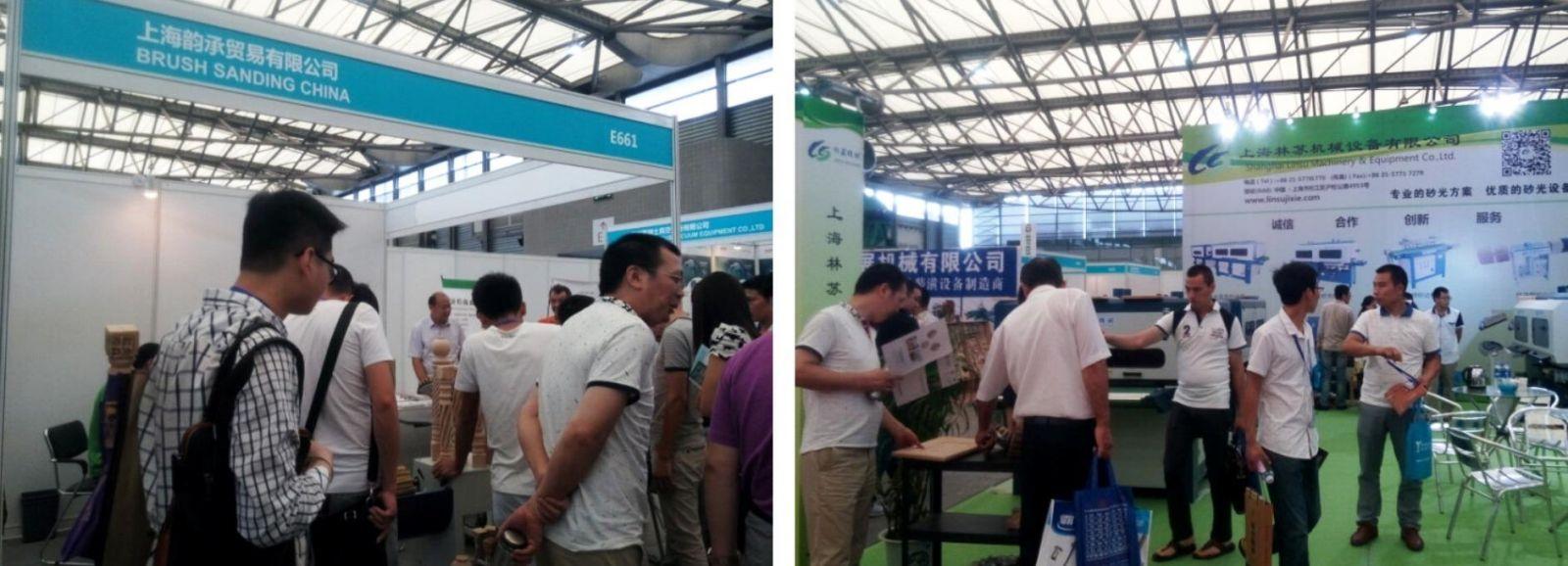2015年第五届上海木工机械展览会圆满结束!